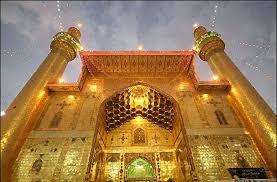 نماهنگ خانه پدری (درباره حضرت علی (ع)