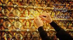 شفاگرفتن از پنجره فولاد حرم امام رضا علیه السلام