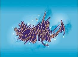 نماهنگ برکت سامی یوسف حب اهل بیت