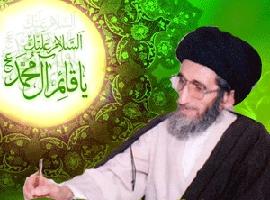 سالم ماندن بدن آیت الله سید محمد کاظم قزوینی پس از 20 سال