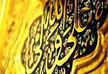 شعر سید حمیدرضا برقعی در وصف حضرت علی علیه السلام